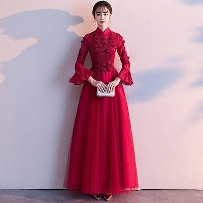 パーティードレス ワイン赤 長袖 フレア袖 キレイめ チャイナドレス ロング丈 結婚式ドレス 二次会 お呼ばれドレス ゲストドレス 赤 イブニングドレス