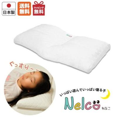 ドクターエル ねるこ 子供用まくら PNC-35 洗える/子供枕/安眠枕/快眠/グッズ/日本製