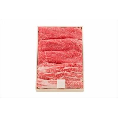精肉 肉加工品 牛肉 バラ ギフト セット 詰め合わせ 贈り物 松阪牛 松阪牛ウデバラすき焼き用400g 内祝 御祝 出産内祝い お祝い お礼 贈