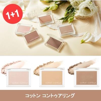 【MISSHA】コットン コントゥアリング 4g 1+1 !!  Cotton Contiur