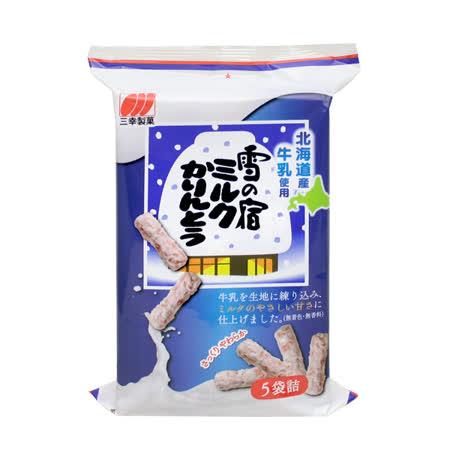 買一送一【三幸】雪宿牛奶花林糖