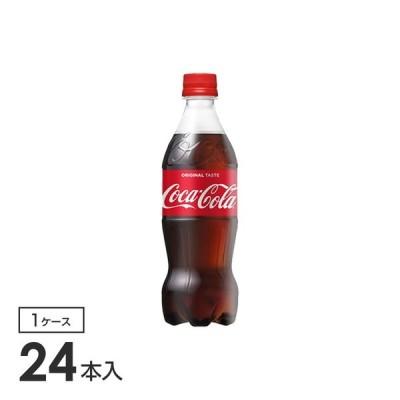 コカ・コーラ 500mlPET 24本入り×1箱 コカ・コーラ社製品 プレゼント ギフト