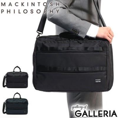 【商品レビューで+5%】マッキントッシュフィロソフィー ビジネスバッグ MACKINTOSH PHILOSOPHY TROTTER BAG 3 2WAY 55745