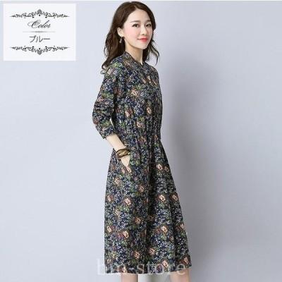 レディースワンピースロングスカート長袖花柄コットン綿100%秋カジュアル大きいサイズフェミニンキュート可愛いおしゃれセクシー