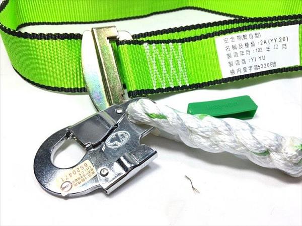 工程安全帶小鉤【94194270/89020013】繫身型安全帶 工作帶 工作安全帶 《八八八e網購