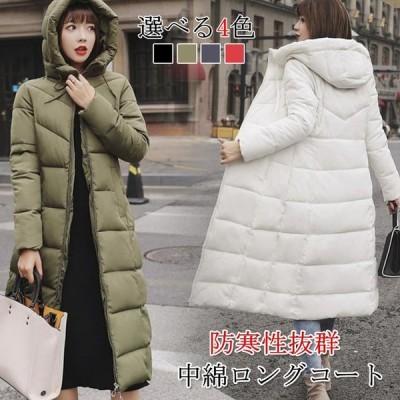中綿ロングコート ジャケット 綿入れ 女性 大人気 防寒性抜群 ロングコート アウター ファー コート