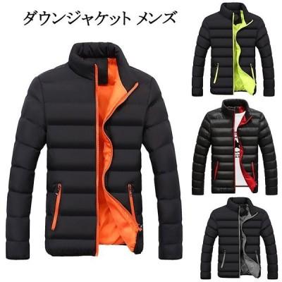 ダウンジャケット メンズ 30代 TKLKMDY30268 ダウンコート 立襟 中綿 切り替え アウター ジャケット 通学 冬 50代 40代