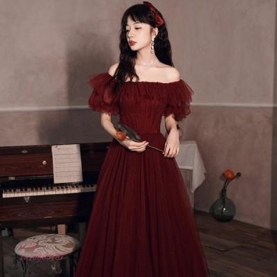 パーティードレス ワンピース ウェディングドレス 結婚式 成人式 パーティードレス 演奏会 花嫁ロングドレスお呼ばれ エンパイア エレ挙式 誕生日