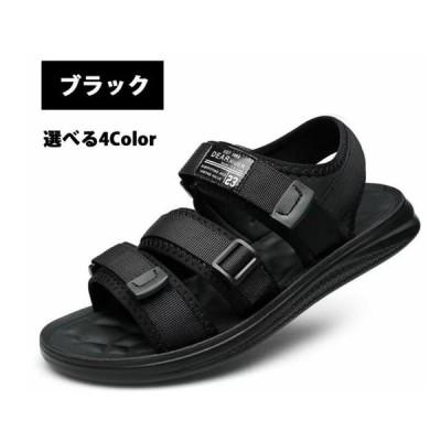 メンズ サンダル カジュアルシューズ ビーチサンダル コンフォートサンダル メッシュ 夏 サマー靴 歩きやすい ブラック 2枚送料無料