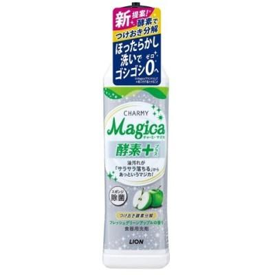 [ライオン]チャーミーマジカ Magica 食器用洗剤 酵素+ フレッシュグリーンアップルの香り 本体 220ml