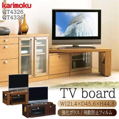 カリモク家具 最適な角度に回転 ローボード 正規品 TVボード テレビボード 木製 おしゃれ 天然木 テレビ台 日本製 リビング QT4326 QT4336 ME MH MK