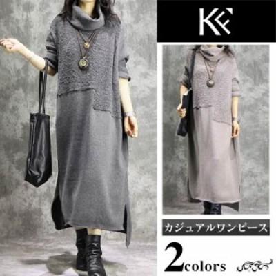 ワンピース レディース 40代 きれいめ 50代 30代 上品 ドレス ニット タートルネック オーバーサイズ