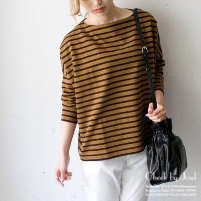 Traditional Weatherwear トラディショナルウェザーウェア BIG MARINE BOATNECK SHIRT ビッグマリンボートネックシャツ ロング BMB LONG ボーダー キャメル×黒