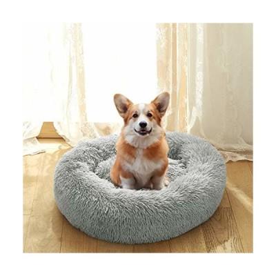Flysheep ペットクッション 猫ベッド 犬ベッド 猫クッション ペットベッド ペットハウス 丸形 もこもこ ふわふ