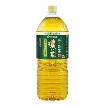 ◆伊藤園 おーいお茶 濃い茶 2L【6本セット】 ※発送まで7~11日程