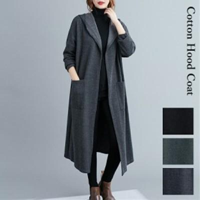 フード付 ロングコート コットンの優しく柔らかな着心地。ロングコート レディース
