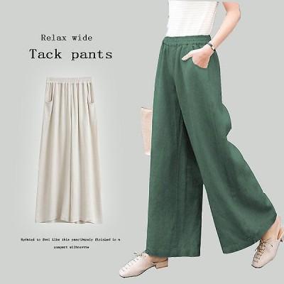 2020SS新作 リネン風ワイドパンツ  麻綿パンツ/ 無地 美脚 韓国ファッション