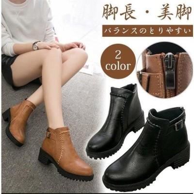 ショートブーツ 女性靴 レディース シューズ ブーツ ファッション 韓国 ローヒール プラット 太ヒール カジュアル