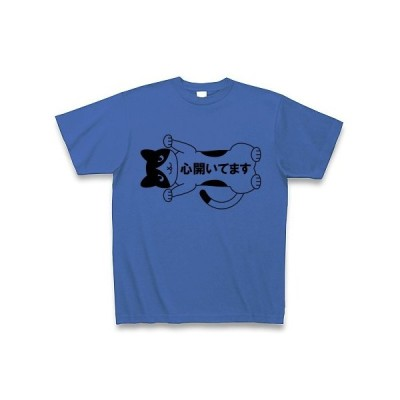 「心開いてます」猫 Tシャツ(ミディアムブルー)