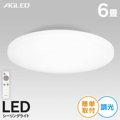 LEDシーリングライト 6畳 8畳 調光 PZCE-206D PZCE-208D シーリングライト シーリング ライト LED 電気 節電 ライト 灯り 明り 照明 アイリスオーヤマ