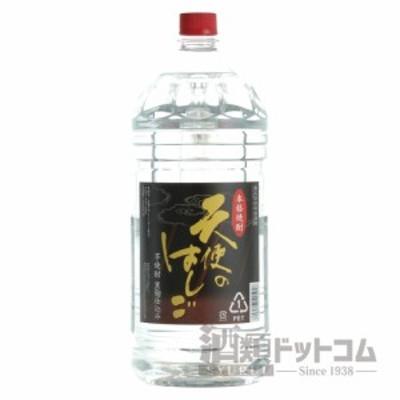 【酒 ドリンク 】天使のはしご 4Lペットボトル(5921)