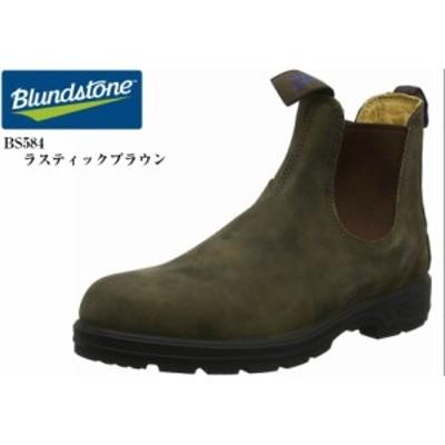 (ブランドストーン)Blundstone BS584267 本革ヌバック サイドゴアカジュアルブーツ 屈曲性の良く軽量なアウトソール メンズ レディス