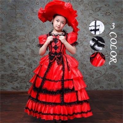 子供服 ロングドレス 劇場 歌劇 女の子 オペラ 声楽 中世貴族風 結婚式 卒業園 入園式 舞台服