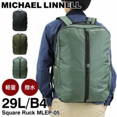 【商品レビュー記入で+5%】MICHAEL LINNELL(マイケルリンネル) EXPAND(エクスパンド) スクエアリュック デイパック バックパック 29L B4