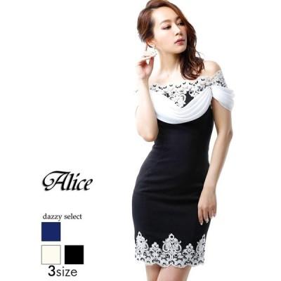 ドレス キャバドレス ワンピース ナイトドレス 大きいサイズ Alice S M L オフショルダーレースタイト ミニドレス 白 紺 黒 シンプ