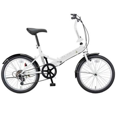 折りたたみ自転車 キャプテンスタッグ ライヤー FDB206 折り畳み自転車 20インチ 6段変速 軽量 20インチ ホワイト