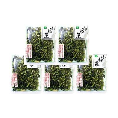 こだわり乾燥野菜 熊本県産 小松菜 40g×5袋