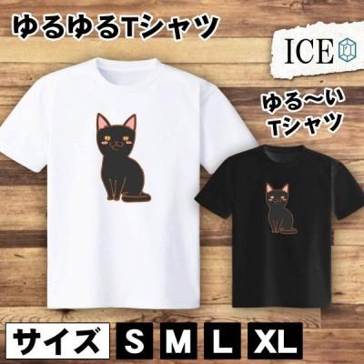 Tシャツ ネコ メンズ レディース かわいい 綿100% 猫 ねこ ボンベイ  大きいサイズ 半袖 xl おもしろ 黒 白 青 ベージュ カーキ ネイビー 紫 カッコイイ 面白い