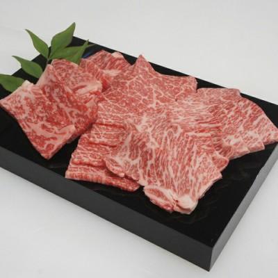 大吉商店  近江牛三種盛り焼肉用計600g[高島屋選定品]
