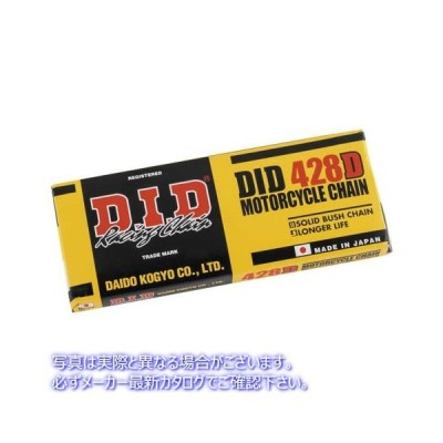 D.I.D. CHAIN ダイドー チェーン 428X120RB DID 428-120  SIL 120520 【米国取寄せ】