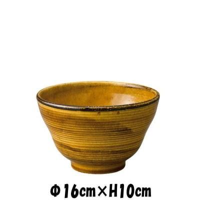 飴斑点 瓢5.0丼 どんぶり丼 陶器磁器の食器 おしゃれな業務用和食器 お皿中皿深皿