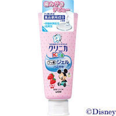 ライオンクリニカKids ジェルハミガキ いちご 60g ライオン 歯磨き粉(子供用) 虫歯予防