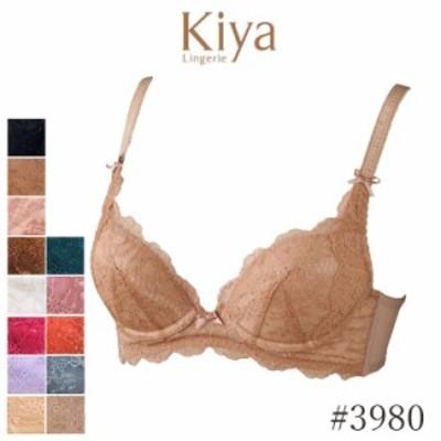送料無料 補正 ブラジャー 新色 大きいサイズ キヤ Kiya 3980 Eカップ ポイント5%