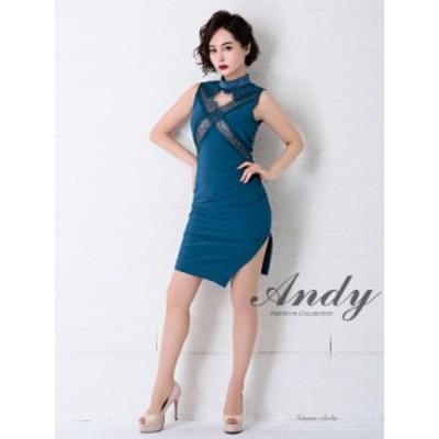 Andy ドレス AN-OK2348 ワンピース ミニドレス andyドレス アンディドレス クラブ キャバ ドレス パーティードレス