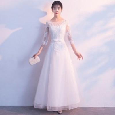 イブニングドレス ホワイト 結婚式 パーティードレス 袖あり ロングドレス Aライン 7分袖 結婚式 フォーマルドレス 二次会 お呼ばれドレ
