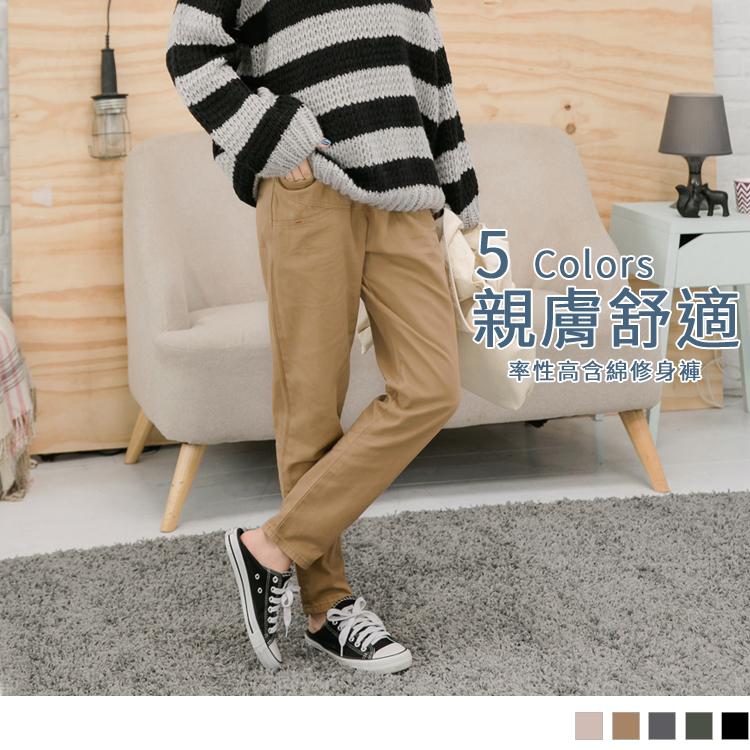 高含棉車線設計寬鬆休閒長褲