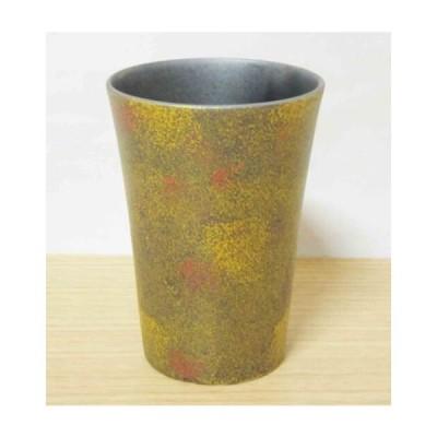 有田焼 銀錆二色(金赤)叩き フリーカップ(大) 容量(満水):約300cc(ビアカップ ハイボール ロックカップ タンブラー)