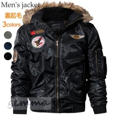 フライトジャケット メンズ ミリタリージャケット フード付き モッズコート N-2B 裏起毛 ブルゾン アウター 防風 秋冬 撥水 アウトドア