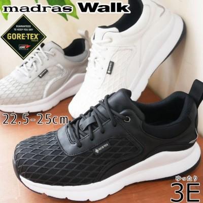 マドラスウォーク madras Walk レディース 防水 スニーカー ゴアテックス レースアップスニーカー ウォーキングシューズ ローカット 紐靴 MWL2210