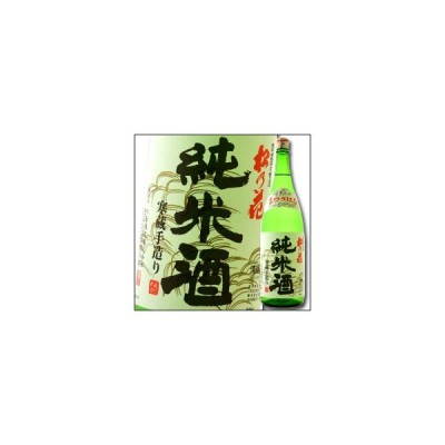 【送料無料】滋賀県・川島酒造 松の花 純米酒(寒蔵手造り)720ml×3本セット