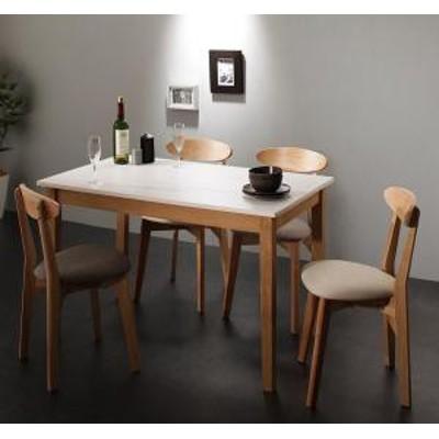 ダイニングテーブルセット 4人用 モダンデザイン ダイニング 5点セット テーブル+チェア4脚 ホワイト×ナチュラル W115