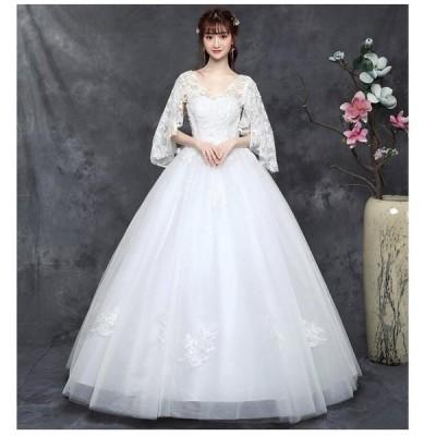 ウエディングドレス 袖あり レース プリンセスドレス ロングドレス パーティードレス ステージ衣装 二次会 結婚式ドレス 披露宴 謝恩会 演奏会 発表会 成人式