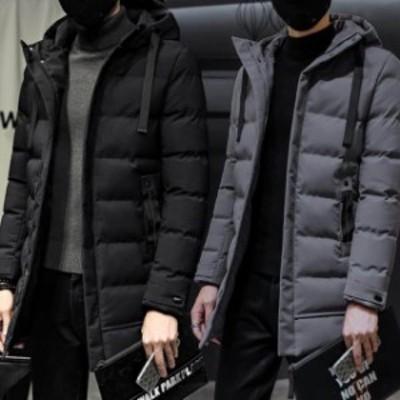 防寒 通勤 メンズ オフィス ダウンジャケット 高品質 防風 ダウンコート ロング丈 大きいサイズ 無地 暖かい 中綿ジャケット