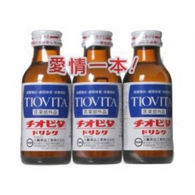 チオビタ ドリンク(100ml*3本入)[滋養強壮・栄養補給]