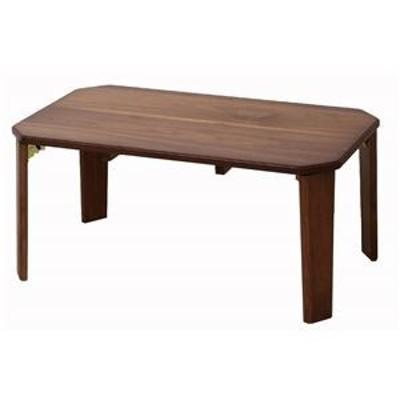 ds-2330455 折りたたみテーブル 75 ブラウン 【完成品】【代引不可】 (ds2330455)