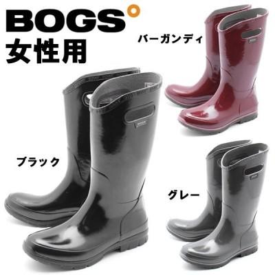 ボグス 防水 防滑 保温 ブーツ レディース 1310-0012